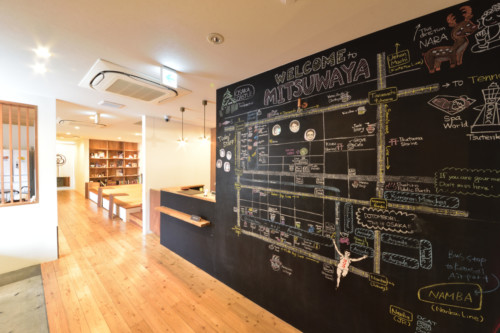 Living & Kitchen|MITSUWAYA SHARED SPACE & FACILITIES