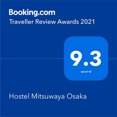 "MITSUWAYA Staff Mako's journal ""Traveller Review Award 2021"" Booking.com"